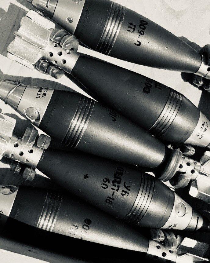 60 Mm Mortar Shots