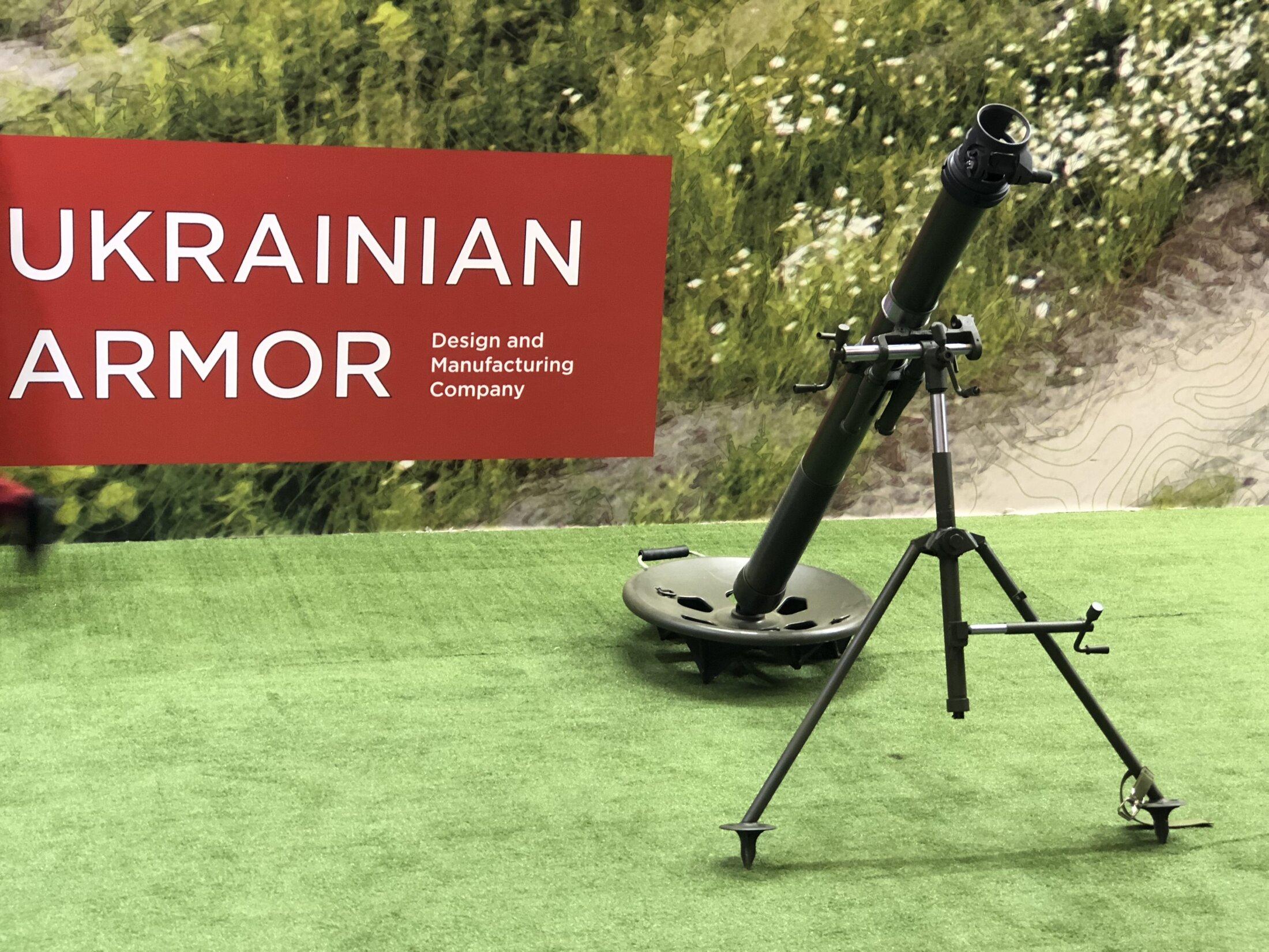 82 Mm Mortar Launcher